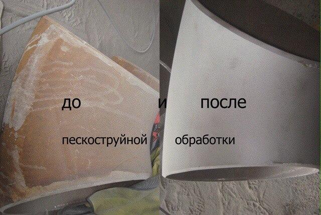чистка металла во Львове